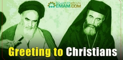 Greeting to Christians