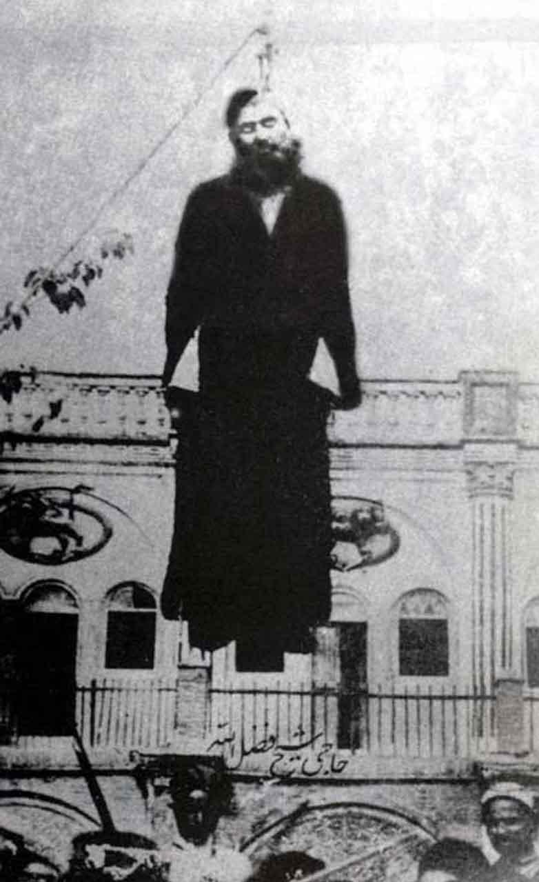 شهادت شیخ فضلالله نوری
